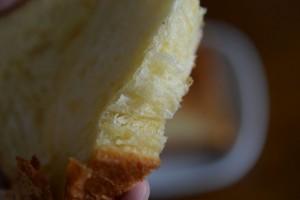 烏鶏庵「烏骨鶏デニッシュパン」