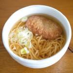 味味香「祇園ぬーどる・七味福麺」