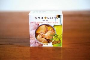K&K「缶つま★レストラン マテ茶鶏のオリーブオイル漬け」